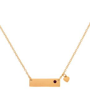 Gold February Birthstone Bar Pendant Necklace - Amethyst,