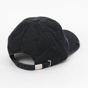 Yin Yang Baseball Cap - Black,
