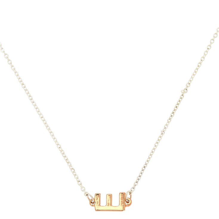Mixed Metal Sideways Initial Pendant Necklace - E,