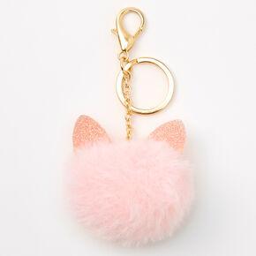 Gold Pom Pom Cat Keychains - 3 Pack,